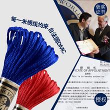 Q-精准印花 手工ha6卖法国绣py十字绣 中国风 客厅挂画 老寿星