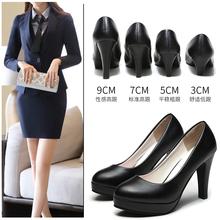 舒适正ha礼仪职业女py面试黑色高跟鞋中跟空乘工作鞋女单皮鞋