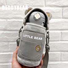 杯具熊ha绒宝宝保温py园宝宝水杯学生杯子大容量便携吸管水壶