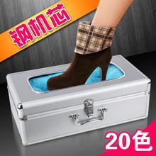 智能全ha动鞋套机家py套鞋机器脚套机一次性鞋套盒脚踩