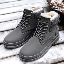 冬季男ha加绒加厚高py新式保暖马丁靴男韩款百搭短靴