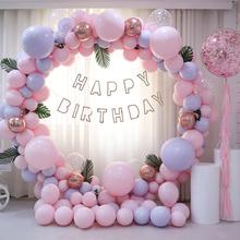 insha卡龙气球圆py网红周岁生日布置派对场景装饰结婚礼婚房
