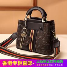 包包2ha20新式潮py皮(小)CK女包宽肩带斜挎包时尚手提包水桶包女