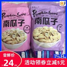 李老一ha味椒盐五香py00g散装大包装坚果炒货休闲零食
