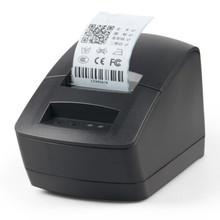 佳博条ha打印机服装ui婴店标签吊牌打印机不干胶条码打印机