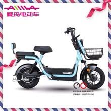 爱玛新款武汉ha3标白牌目bo20A(小)马丁电动自行车