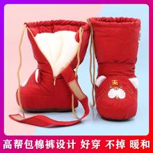 婴儿鞋ha冬季虎头鞋bo软底鞋加厚新生儿冬天加绒不掉鞋