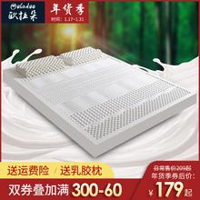 泰国天ha乳胶榻榻米bo.8m1.5米加厚纯5cm橡胶软垫褥子定制