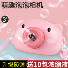 抖音(小)ha猪少女心ibo红熊猫相机电动粉红萌猪礼盒装宝宝