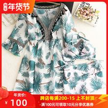 新式温ha裙式分体保bo长袖三件套遮肚显瘦大码游泳衣女