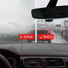 日本防雾剂汽车挡风玻璃倒车ha10后视镜bo车内车窗去雾喷剂