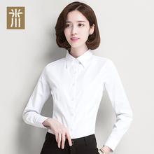 米川春ha白衬衫女装bo业工作正装宽松工装打底V领衬衣韩范OL