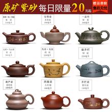 新品 宜兴紫砂ha4功夫茶具bo种壶型 手工紫砂壶(有证书)