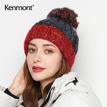 卡蒙加ha保暖翻边毛bo秋冬季圆顶粗线针织帽可爱毛球