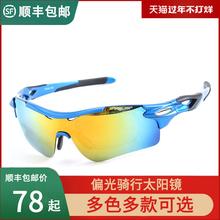 POLhaSI偏光骑bo太阳镜男女式户外运动防风自行车眼镜带近视架