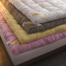 【天天特价】榻榻米可ha7叠羽绒棉dc10cm1.5m1.8米床褥垫被