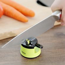 日本厨ha家用钨钢快et刀剪刀双面开刃手持刀具磨刀器