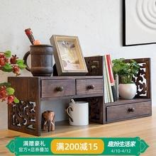 创意复ha实木架子桌et架学生书桌桌上书架飘窗收纳简易(小)书柜