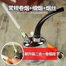 专用khav玻璃烟锅et(小)水烟袋男烟雾烟料迷你式香烟传统