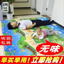 家用儿ha房踏踏米地et泡沫低价宝宝爬行垫卧室塌塌米垫子定做