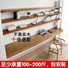 北欧实ha一字板书桌et合梳妆台一体台式电脑桌写字桌墙上书柜