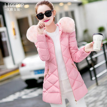 LIGhaFOP冬季et中长式 修身气质女装轻羽薄绒棉服冬装女外套