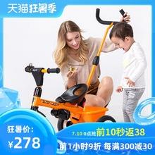 英国Bhabyjoeet三轮车脚踏车宝宝1-3-5岁(小)孩自行童车溜娃神器