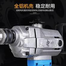 。芝虎ha800W大lo钻飞机钻腻子粉搅拌机工业级手电钻打灰