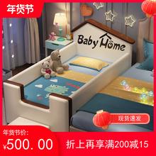 卡通拼ha女孩男孩带lo宽公主单的(小)床欧式婴儿宝宝皮床