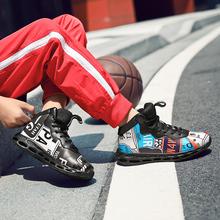 态极白ha天择四圣兽lo毒液态极熊猫新郎科技鞋子夏季男篮球鞋
