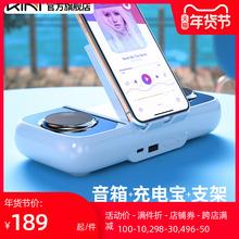 Kinha四合一蓝牙lo0000毫安移动电源二三音响无线充电器iPhone手机架