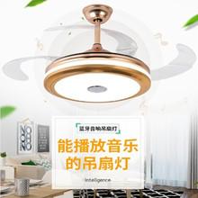 智能现ha简约餐厅家mo卧室一体带灯带遥控电风扇灯