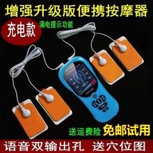 RM811舒梅数码经络按摩仪ha11多功能ry你穴位贴片按摩器