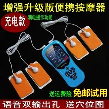 RM811舒梅数码经络按摩仪ha11多功能ry你穴位贴片按摩器。