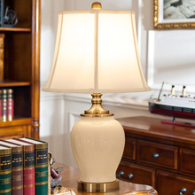 美式 ha室温馨床头ry厅书房复古美式乡村台灯