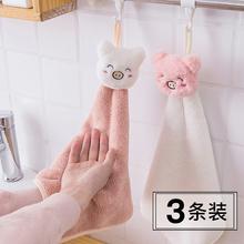 擦手巾挂式可爱ha4水加厚搽ry家用厨房洗手抹手布毛巾擦手布