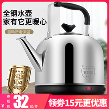 家用大ha量烧水壶3ry锈钢电热水壶自动断电保温开水茶壶