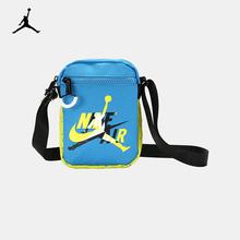 Nike Air Jordan 耐克ha15挎包儿ry男女童时尚帅气收纳(小)包