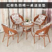 简易多ha能泡茶桌茶ry子编织靠背室外沙发阳台茶几桌椅竹编
