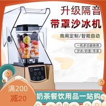 沙冰机ha用奶茶店冰ry冰机刨冰机榨汁豆浆搅拌果汁破壁料理机