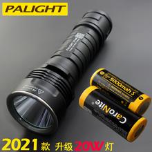 霸光26650强光手电筒ha9充电远射ry用户外t6迷你骑行手电防身