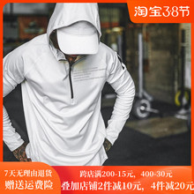 春季速ha连帽健身服ve跑步运动长袖卫衣肌肉兄弟训练上衣外套