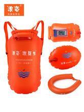 正品L901浪姿跟屁虫 双气囊浮标漂ha15袋 游ve衣物游泳浮球