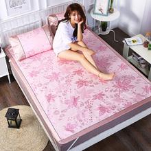 夏季凉ha1.5米1ve床单的宿舍学生草席子1.2可折叠软冰丝席三件套