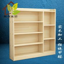 松木书ha简约书架阳ve玩具柜实木储物柜学生柜环保置物柜