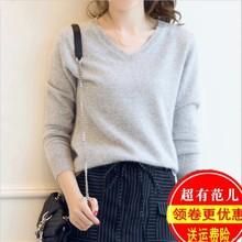 202ha秋冬新式女ve领羊绒衫短式修身低领羊毛衫打底毛衣针织衫