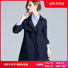 香衣丽ha2021春ve女装藏青色修身显瘦(小)个子短式外套风衣女