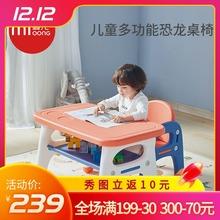 曼龙儿ha写字桌椅幼ve用玩具塑料宝宝游戏(小)书桌椅套装