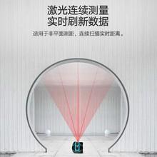 艾沃斯ha精度激光红ht尺数显手持距离测量仪电子尺量房