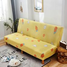 折叠沙发床专用沙发套万能